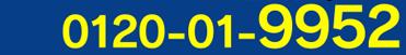 0120-01-9952